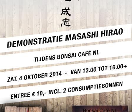 Demonstratie Masashi Hirao bij Bonsai Café NL